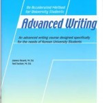 Teach EFL Writing - Advanced/Intermediate Level